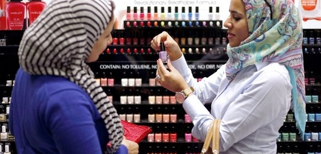 "Halal Cosmetics ""The Symbol Of Ultimate Purity"": Asia-Pacific And Middle East Region To Create Perennial Business Opportunities For Halal Cosmetic Market Players"